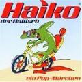 haiko1.jpg