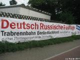 KARUSSELL 10.06.11 Berlin-Karlshorst.jpg