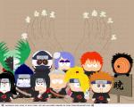 Akatsuki_South_Park_Wallpaper_by_Do.png