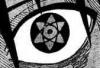 100px-Mangekyou_Sasuke.jpg