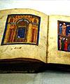 Hebrejska Biblia.jpg