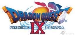 dragonquest9setfords200rk2.jpg