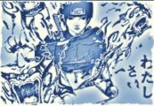 Chieko-44.jpg