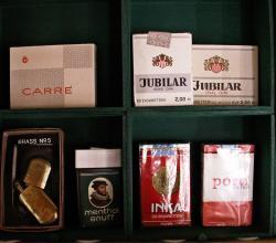 Zigaret 012.JPG