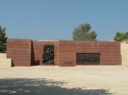 Israel 2009 050.jpg