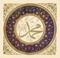 prophet_mohammed_pbuh.thumbnail.jpg
