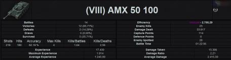 AMX.PNG