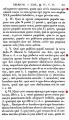 ceivis-ceivi_Lex-Thoria_3.png