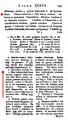 sacos-socos_Plinius-37-9-40-122.png