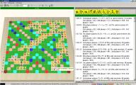 hiragana-superscrabble-tooltip-2014-03-09.png