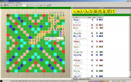 hiragana-superscrabble-tooltip-2014-03-09-2.png