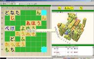 hiragana-8x8x8-tooltip-2014-03-09.png