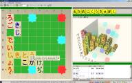 hiragana-8x8x8-tooltip-2014-03-09-2.png