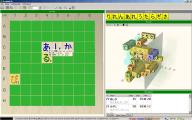 hiragana-8x8x8-tooltip-2014-03-09-3.png