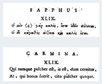 Sappho_XLIX.png