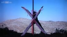 Kreuz (2).JPG