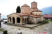 Kloster Sveti Naum.JPG
