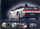 HONDA.NSX-R GT.J-2005_03.jpg