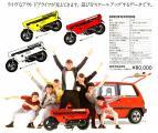 MOTOCOMPO-04.jpg