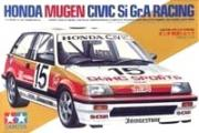24063_honda_mugen_civic_si_gra_racing.jpg