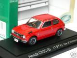 Honda Civic Ebbro 43.jpg