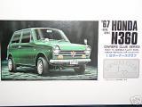 Honda N Arii 32.jpg
