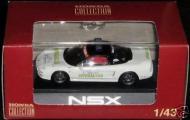 nsx ebbro 43 suzuka Circuit Car.jpg
