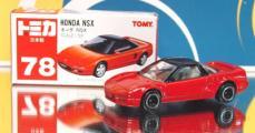 Honda NSX Tomica 59 2.jpg