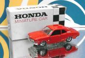 Honda 1300 TomyTec 54 3.jpg