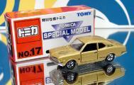 Honda 1300 TomyTec 54 4.jpg