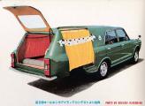 145 Wagon lang 1.jpg