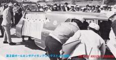 145 Wagon lang 2 Soichiro Honda.jpg