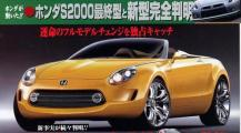 new-s2000.jpg