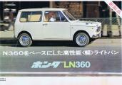 HONDA.LN 360.J-1967_01.jpg