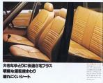 1977_HONDA.Civic Van.J_06.jpg