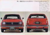 1972.2_HONDA Civic_SB1.J_12.jpg