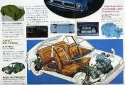 19760203.jpg