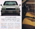 1976_HONDA_Accord CVCC.J_02.jpg