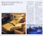 1976_HONDA_Accord_CVCC_AC-K1-605 T.J_18.jpg