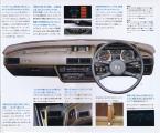 1976_HONDA_Accord_CVCC_AC-K1-605 T.J_19.jpg