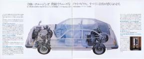 1976_HONDA_Accord_CVCC_AC-K1-605 T.J_20+21.jpg