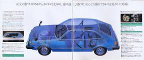 1976_HONDA_Accord_CVCC_AC-K1-605 T.J_22+23.jpg