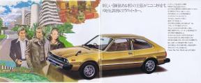 1976_HONDA_Accord_CVCC_AC-K1-605 T.J_02+03.jpg