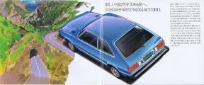 1976_HONDA_Accord_CVCC_AC-K1-605 T.J_06+07.jpg