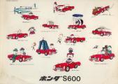 S600.J-1963_01x.jpg