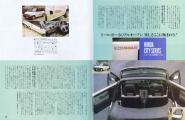 1991_HONDA Spirit.J_12+13.jpg