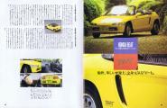 1991_HONDA Spirit.J_16+17.jpg