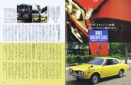1991_HONDA Spirit.J_06+07.jpg