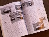 Honda Sports Book 12.jpg