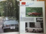 Honda Sports Buch 04.JPG